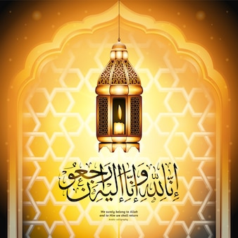 Islamic lighted candles lantern background