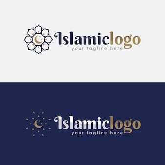 Коллекция исламских логотипов в двух цветах