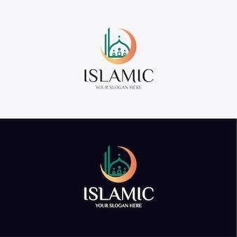 두 가지 색상의 이슬람 로고