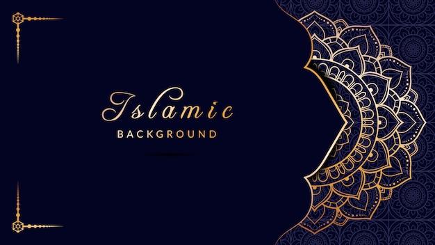 アラビア風のイスラムの豪華な装飾的なマンダラ背景