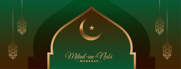 イスラムのミラッドウンナビフェスティバルのバナーデザイン