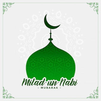 Islamic milad un nabi festival mosque card
