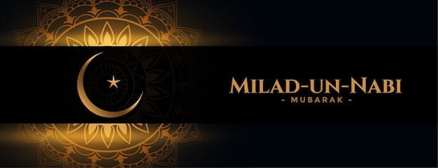 Islamic milad un nabi mubarak golden banner design