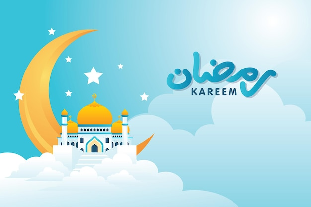 Islamic mosque on the cloud vector background