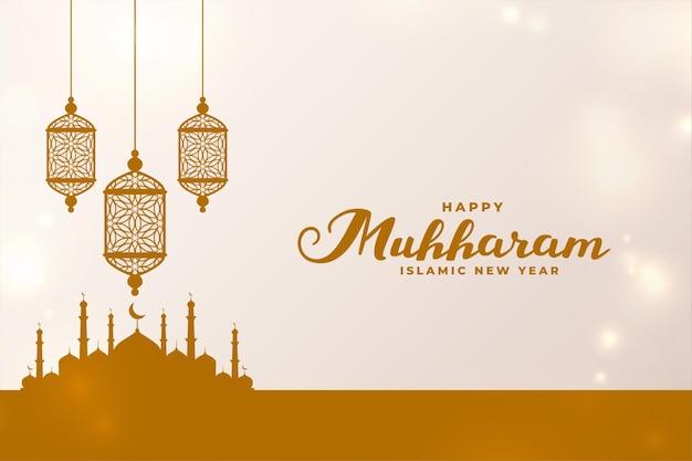 Исламский мухаррам событие желает фон