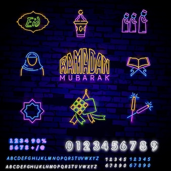 Islamic neon signs set with koran