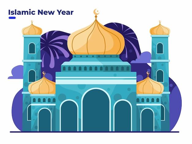 モスクの建物とイスラムの新年1ムハッラムのお祝いのイラスト