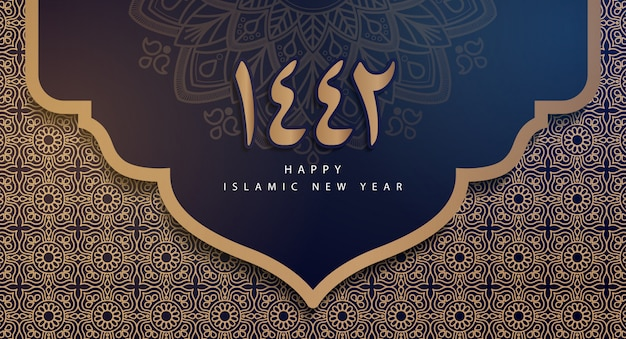 Islamic new year 1442 hijri, happy muharram, islamic holiday banner background