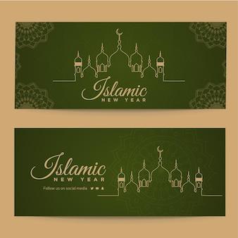 イスラムの新年のバナーデザインテンプレート