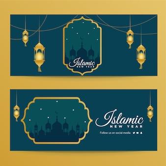 이슬람 새 해 배너 디자인 서식 파일