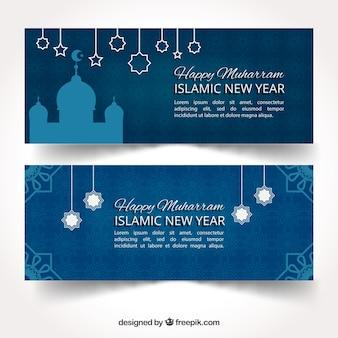 Islamic new year banner design