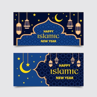Islamic new year banner theme