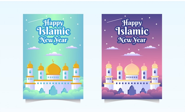 Islamic new year banner with flat mosque vector