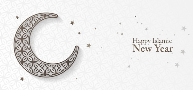 Islamic new year banner with moon