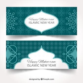 Исламский баннер нового года