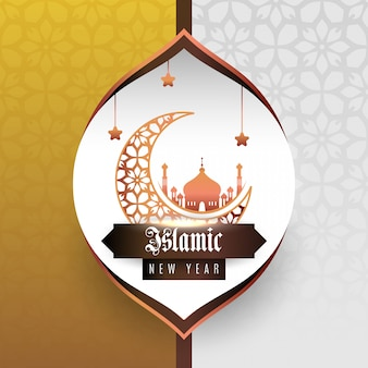 Islamic new year celebration in arabic style