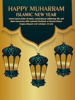 Фон празднования исламского нового года с творческим фонарем