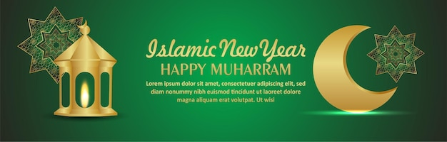 Islamic new year celebration banner with golden moon and lantern