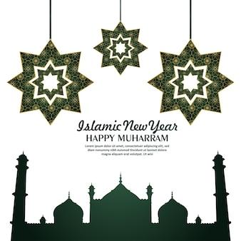 幸せなムハッラムのためのモスクとイスラムの新年のお祝いグリーティングカード