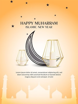 이슬람 새 해 축 하 인사말 카드
