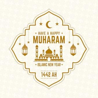 Islamic new year concept Premium Vector
