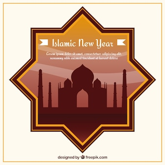 Islamic new year decorative background