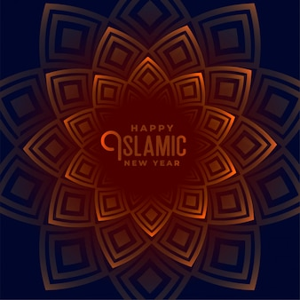 Islamic new year decorative pattern background