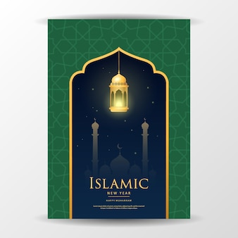 Islamic new year design background for greeting card poster and banner vector illustration