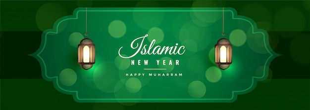 Islamic new year green banner with hanging lanterns