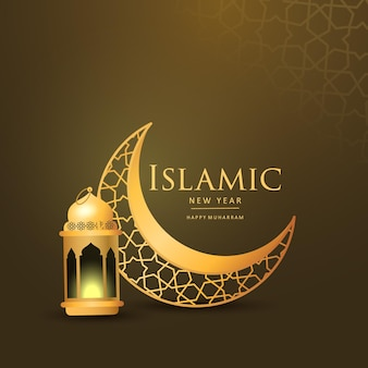 Islamic new year greeting banner background with lantern arabic vector illustration