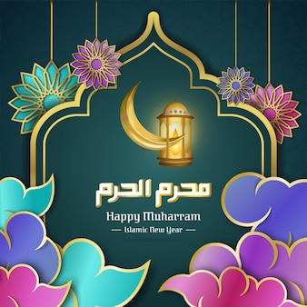 Islamic new year greetings with colorful islamic ornaments