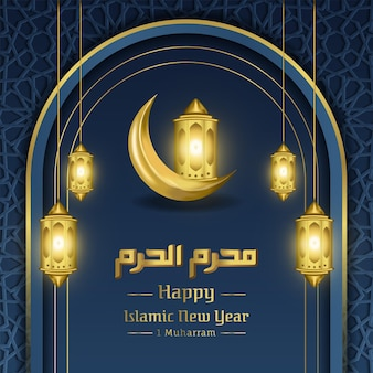 Islamic new year greetings with lantern decoration and geometric pattern
