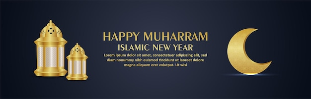 Islamic new year happy muharram banner with realistic gold moon and lantern