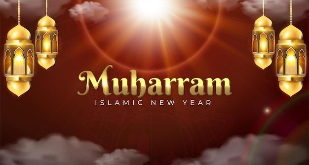 이슬람 황금 등불과 달이 있는 이슬람 새해 행복한 무하람 축하 배너