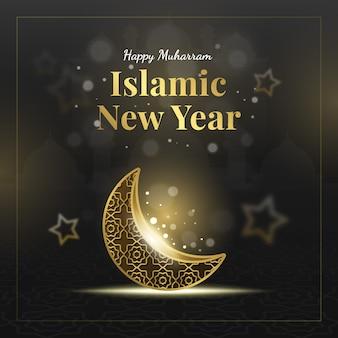 Islamic new year, happy muharram celebration