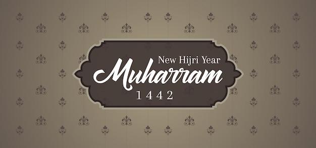 Islamic new year. happy muharram greeting card with ornamental background