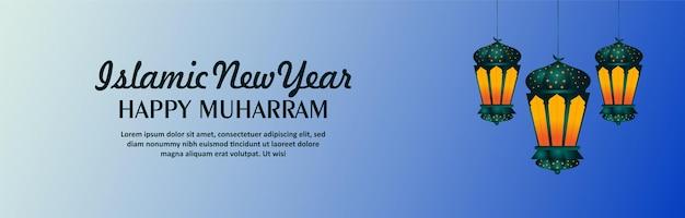 이슬람 새 해 행복 muharram 초대 배너
