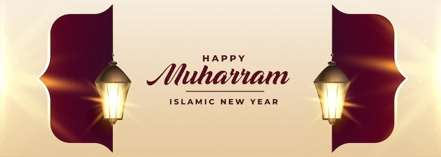 Islamic new year and happy muharram islamic festival