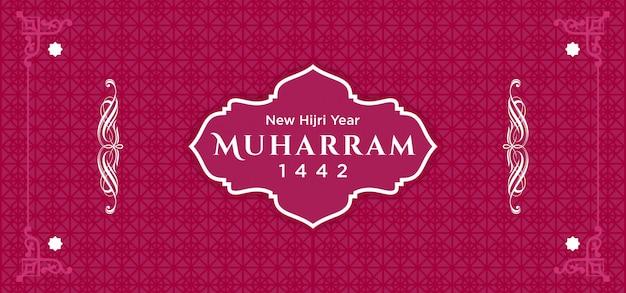 Islamic new year  happy muharram red greeting card