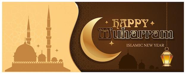 Islamic new year horizontal banner. happy muharram. illustration