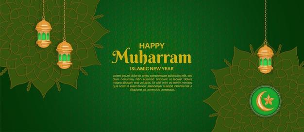 Исламский новый год горизонтальный баннер счастливый мухаррам с золотым фонарем и исламским узором фона