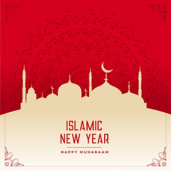 Islamic new year mosque  greeting background