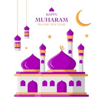 イスラム正月モスク。幸せなムハラムグリーティングカード