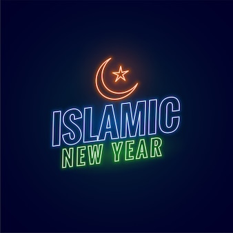 Islamic new year in neon style