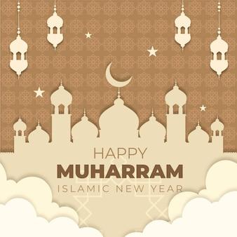 Концепция стиля бумаги исламский новый год