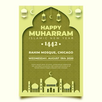 紙のスタイルでイスラムの新年ポスター
