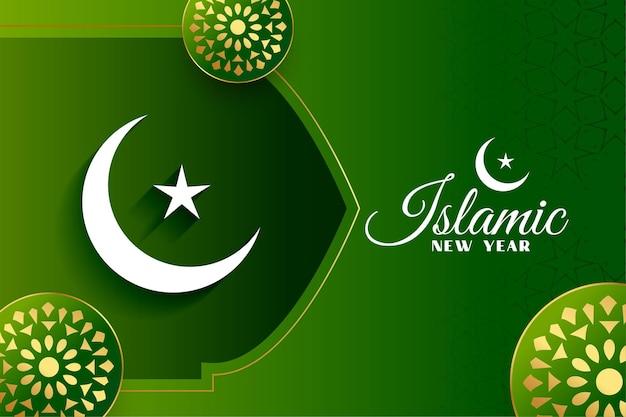 イスラムの新年の光沢のある緑のグリーティングカードのデザイン