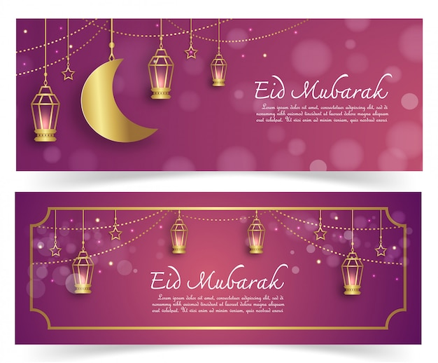 Islamic new year template in paper cut style.