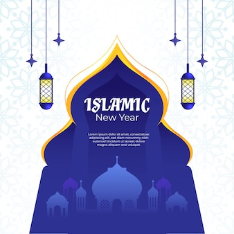 Islamic new year with blue gate poster