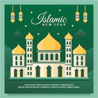 Исламский новый год с мечетью баннер фон шаблона дизайна